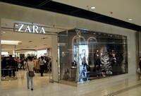 Магазин модной молодежной одежды Зара