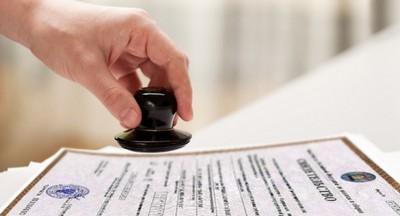 Время регистрации ООО в налоговой инспекции