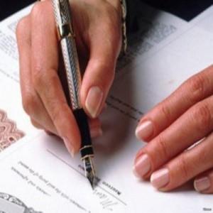Регистрация фирмы ООО