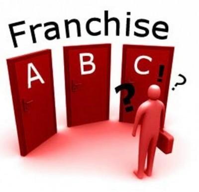 Какую франшизу без вложений выбрать?