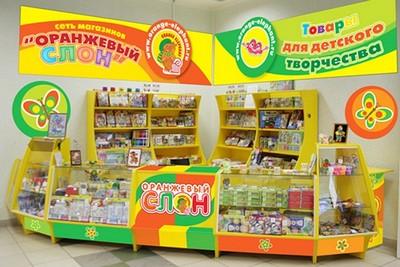 Оранжевый Слон - онлайн магазин
