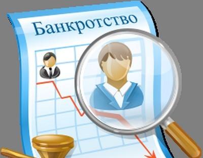 Как определить банкротство ООО