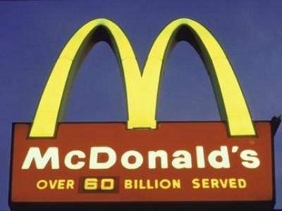 Макдональдс - обслужено свыше 60 миллиардов человек
