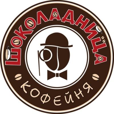 """Популярная кофейня """"Шоколадница"""""""