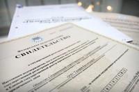 Порядок и процесс регистрации ООО