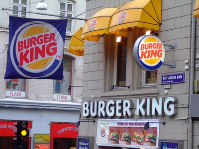 Покупка готового бизнеса Бургер Кинг