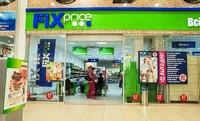 Магазин фиксированной цены Fix Price