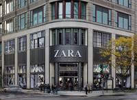 """Магазин одежды """"Зара"""" и его франшиза"""