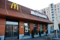 """Приобретение франшизы """"Макдональдс"""""""