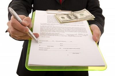 образец трудового договора с менеджером по закупкам