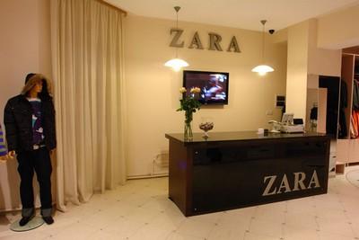 Магазин одежды Зара