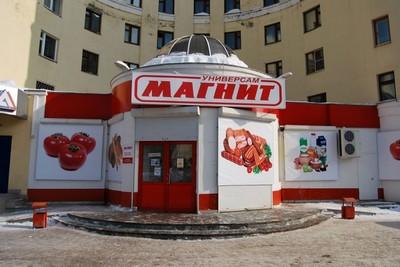 """Покупка акций """"Магнит"""" вместо франчайзинга"""