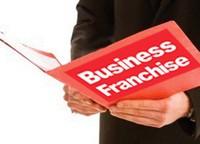 Бесплатное открытие бизнеса путем франчайзинга без вложений