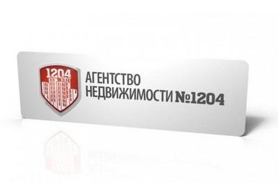 """Покупка агентства недвижимости """"1204"""""""
