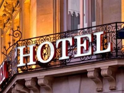 Где разместить гостиницу?