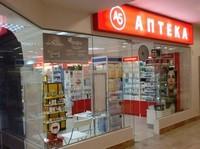 """Аптека """"А5"""" и как купить ее франшизу?"""