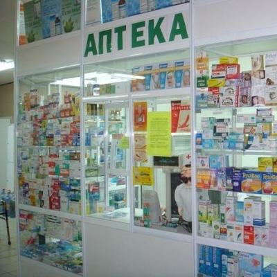 Открытие аптеки собственными силами