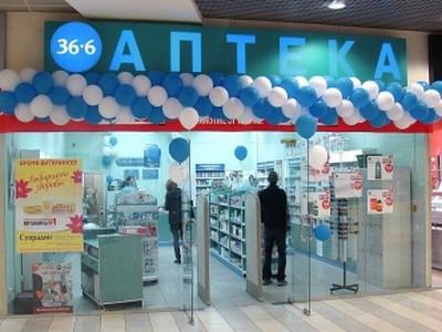 Самое выгодное предложение по франчайзингу - аптека