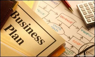 Бизнес-план по созданию гостиницы