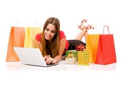 Магазин в сети, продающий одежду