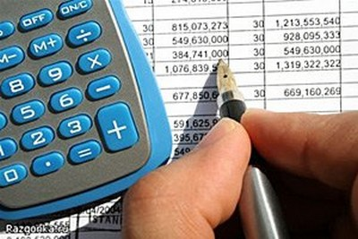 Налог на добавленную стоимость и его уплата