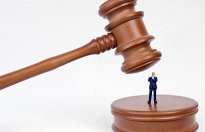 Несогласие работника после увольнения