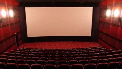 Помещение, чтобы осуществлять показ фильмов
