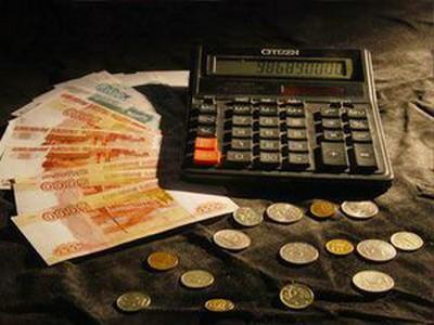 Оплата госпошлины, чтобы ликвидировать компанию