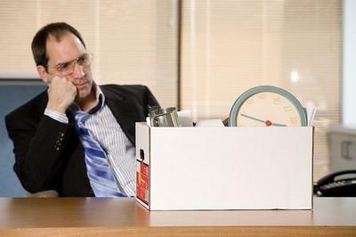 Увольнение по сокращению и расчет выплат для работника