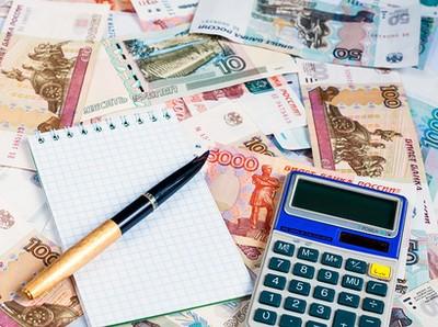 Подсчет средств, которых стоит выплатить отпускнику