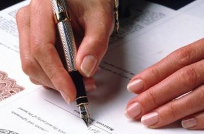 Данные касательно ООО, получаемые в налоговой службе