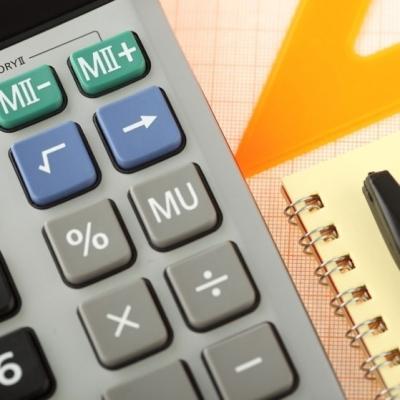 Сокращение и расчет выплат