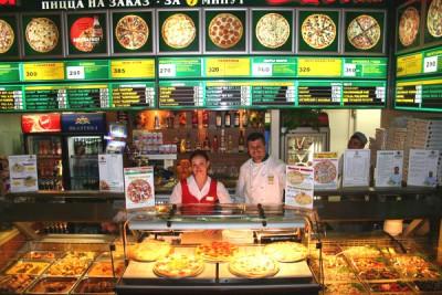 Вид пиццерии