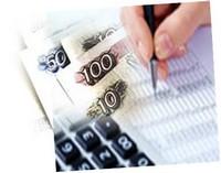 Зарплата и способы ее расчета бухгалтером