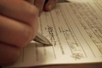 Доверенность на подпись физического лица