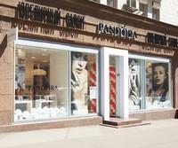 Магазин эксклюзивных ювелирных украшений