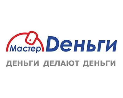 Слоган и логотип компании