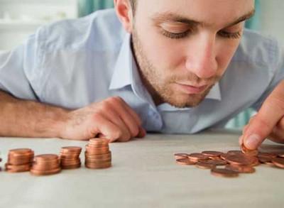 Что влияет на расчет выплат?
