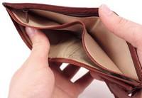 Задержка зарплаты - как впоследствии рассчитать компенсацию?