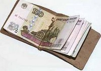 Зарплата и заполнение расчетно-платежной ведомости