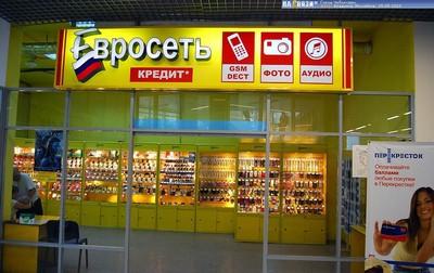 Один из вариантов магазина