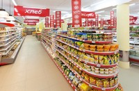 Создание продуктового магазина для организации бизнеса