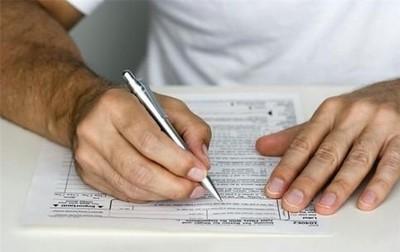 Каковы особенности заполнения документов?