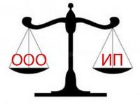 ИП - физическое или юридическое лицо - как определить?