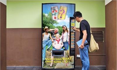 Один из вариантов автомата