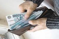 Зарплата и выдача справки, свидетельствующей о ее размере