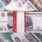 Снятие денег со счета в банке ИП