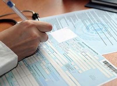 Заполнение и оплата больничного