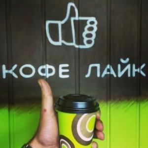 Франшиза кофе на вынос
