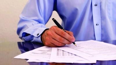 Подписание и подача заявления